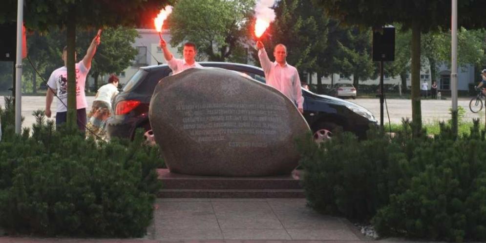 Obchody rocznicy powstania Powstania Warszawskiego